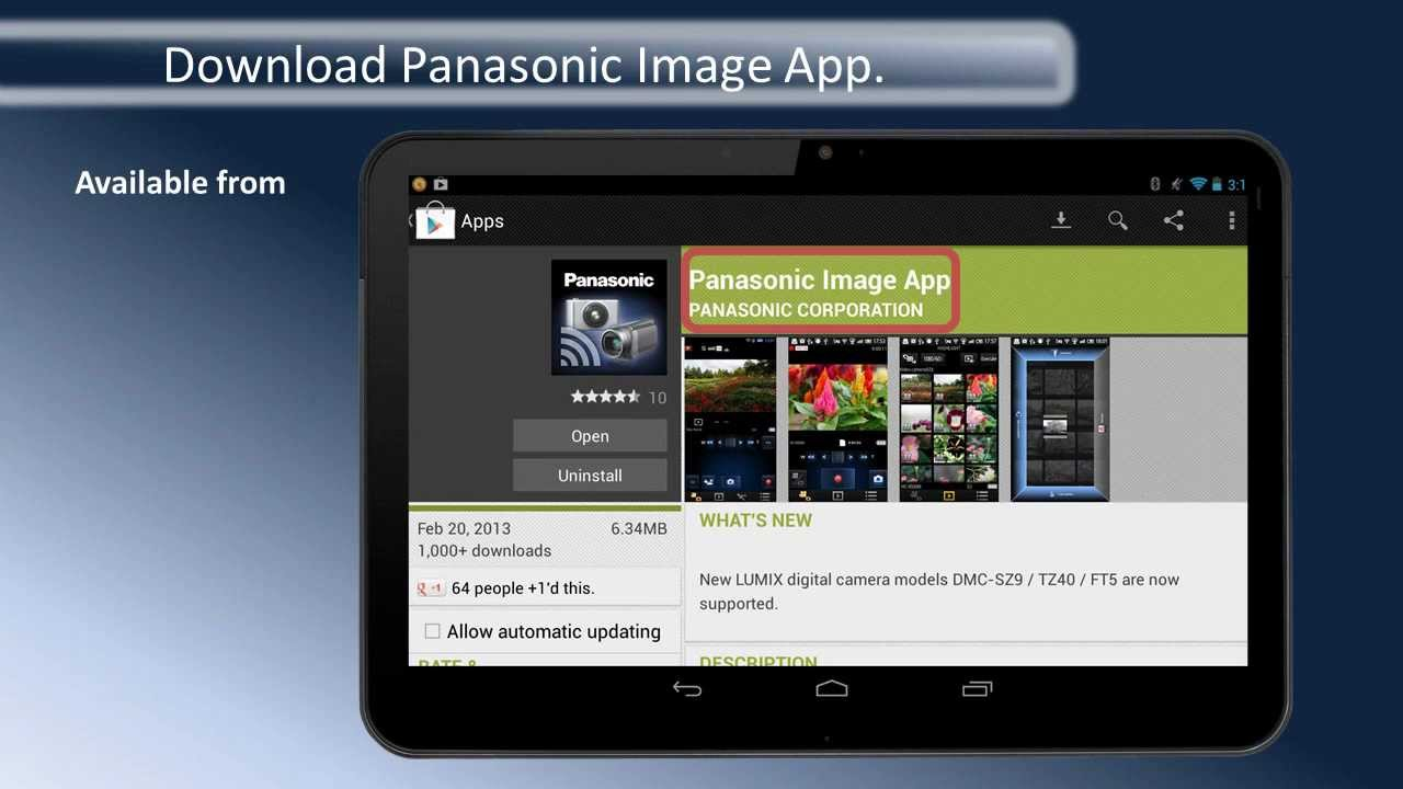 2013 Panasonic Camcorder 920, 720, 520 series Wifi WPS set up for Android  tablets & phones