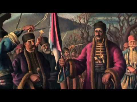 Knezevina Srbija 2008 - Ceo film - (Kosutnjak film)