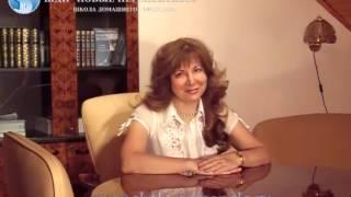 Подготовка домашнего персонала (заочный видео курс)