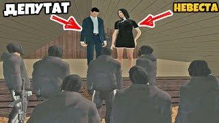 ПОХИТИЛИ ДЕПУТАТА И ЕГО ЖЕНУ ПРЯМО СО СВАДЬБЫ! GTA:CRMP