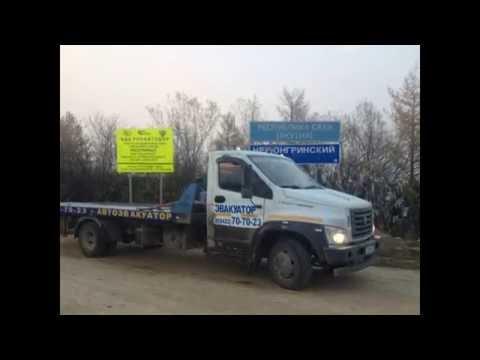 Служба эвакуации автомобилей АвтоДруг173 в Ульяновске
