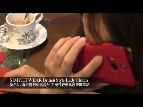 SIMPLE WEAR British Style Lady Clutch for HTC Butterfly 2(HTL23)