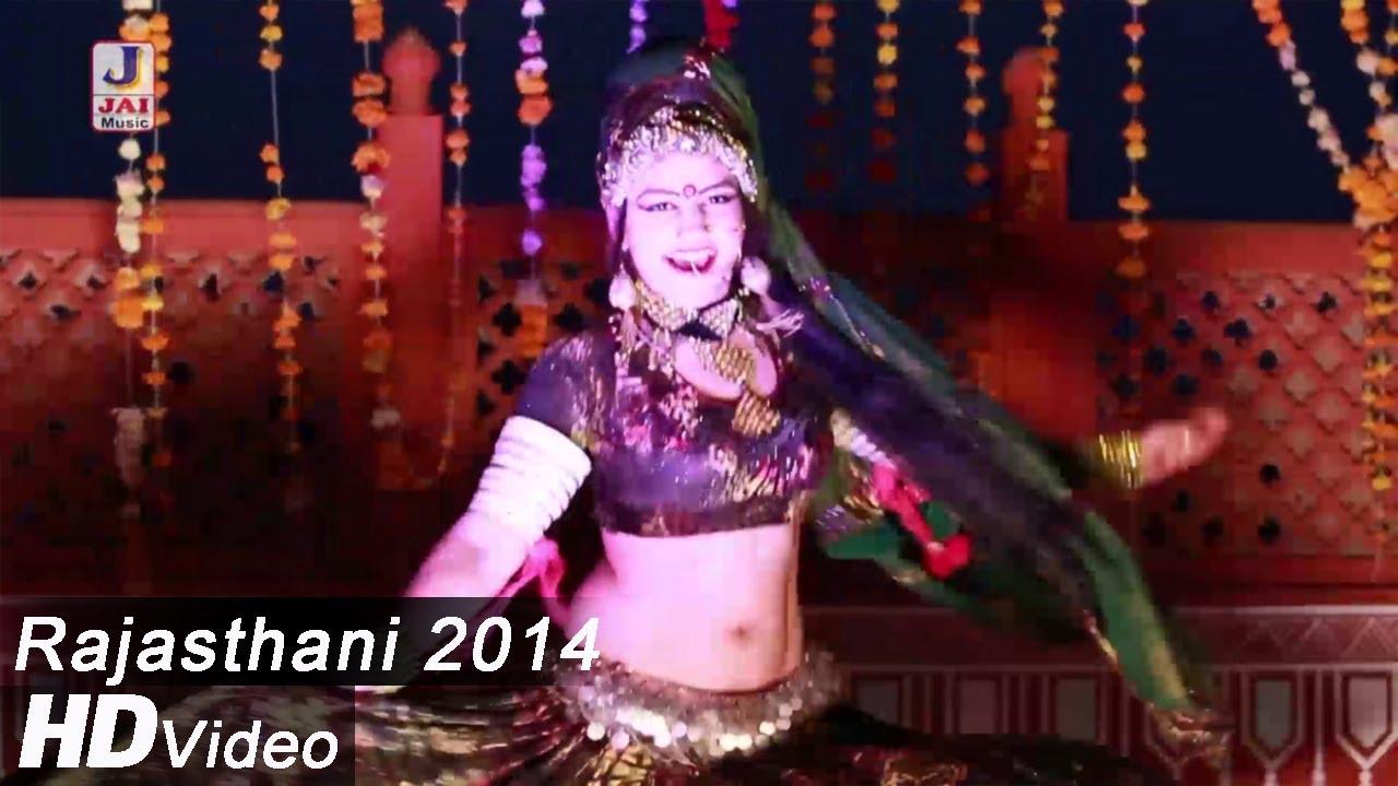 New Rajasthani Song 2014  Dj Baje Re Fagun Main - Youtube-1949