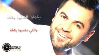 وفيق حبيب-وردات الجنينة/wafeek habib