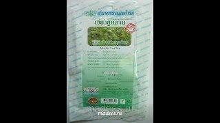 Травяной чай тонизирующий Гиностемма пятилистная, производство Тханьяпон