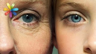 Как определить свой биологический возраст? – Все буде добре. Выпуск 887 от 28.09.16