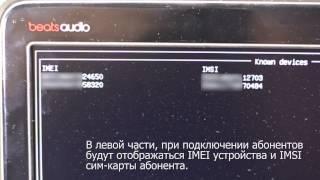 как найти gps маяк, закладку: автофон и старлайн(, 2014-01-11T22:22:04.000Z)