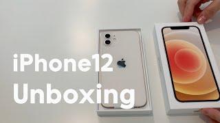 [Eng] 아이폰 12 화이트 언박싱 / XS, XR, 5 비교 (iPhone12 white unboxing)