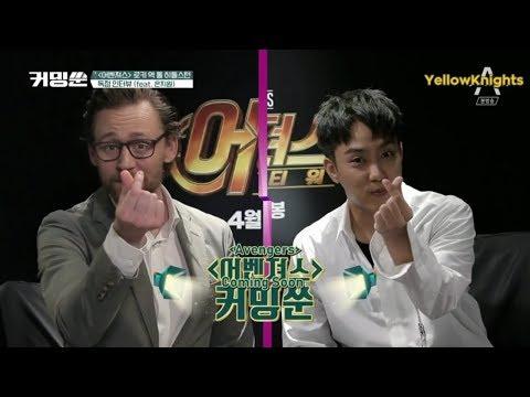 [ENG SUB/720P] 180414 Eun Jiwon's interview with Tom Hiddleston cut (Coming Soon EP8)