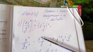 1008 (г) Алгебра 8 класс, уравнения степени . Отрицательная степень дробей примеры решение уравнений