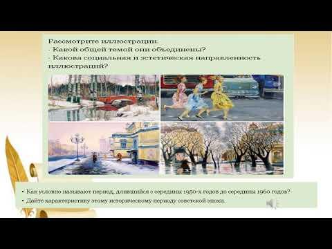 """Евгений Евтушенко Стихотворение """"Людей неинтересных в мире нет"""""""