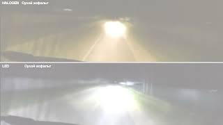 Как светят светодиодные лампы на МОКРОМ АСФАЛЬТЕ(+LED лампы в фары http://ali.pub/16f8c Возвращайте до 18% с покупок http://epngo.bz/cashback_index/6e926 Тест светодиодных лам спустя..., 2016-08-27T13:31:27.000Z)