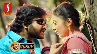Kadhalichi paar | காதலிச்சி பார் | comedy | romance | tamil full movie 2017