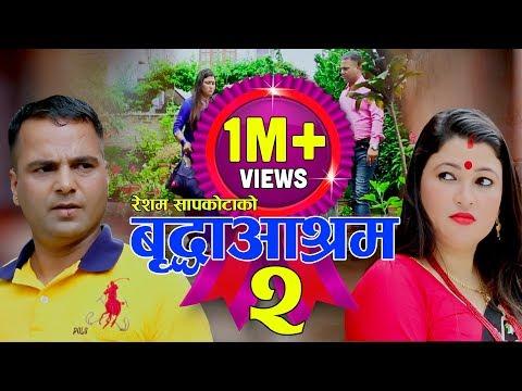 बृद्धाअाश्रम २ || New Nepali Teej Song 2075, 2018|| Resham Sapkota , Purnakala BC & Sita Shrestha