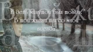 "Download Таня Буланова ""Как жаль"" Mp3 and Videos"