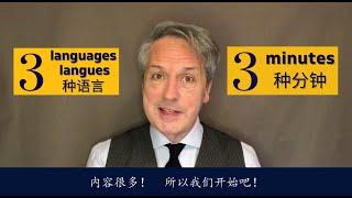 3 Minutes 3 Languages Leadership Coaching