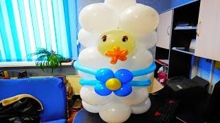 Новорождённый малыш из воздушных шариков. Урок.