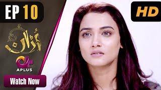 Uraan - Episode 10   Aplus Dramas   Ali Josh, Nimra Khan, Salman Faisal, Kiran   Pakistani Drama