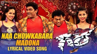 Naa Choukabaara Madonna Lyrical | Gara Kannada Movie | Manjula Gururaj |Johnny Lever, Sadhu