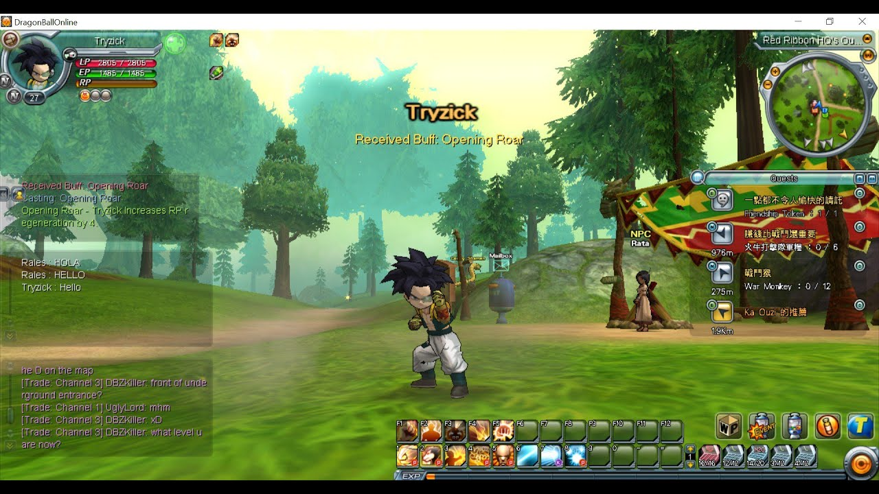 dragon ball online how to fly