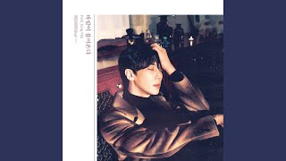 Provided to YouTube by IOKI 바람이 불어온다 Instrumental · 박정민 (Park Jung Min) 바람이 불어온다 ℗ YG PLUS Auto-generated by YouTube.