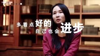 2017台湾人是怎么看大陆的?