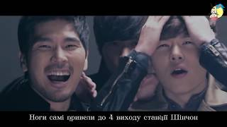 [U&A]  4MEN - 안녕 나야 Hello It's Me MV (Ukr Sub | Укр. суб.)