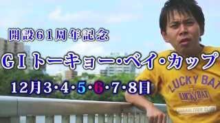 ニコニコ生放送も全日程無料放送!! 「ニコニコ生放送」http://live.ni...