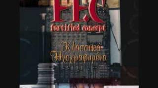 FF.C - Kapoioi(Fleck Mix)