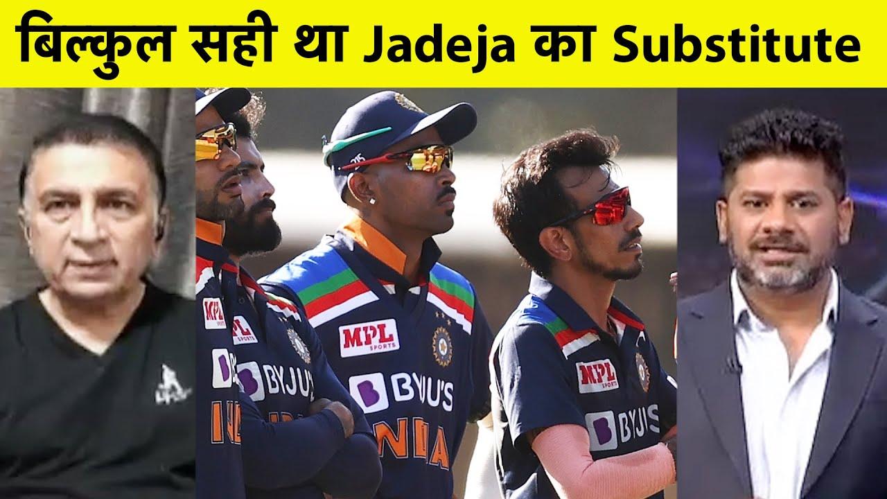 Aaj Tak Show: Australia पर भड़के Gavaskar कहा बिलकुल सही था Jadeja का substitute| VIKRANT GUPTA