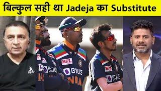 Aaj Tak Show: Australia पर भड़के Gavaskar कहा बिलकुल सही था Jadeja का substitute  VIKRANT GUPTA