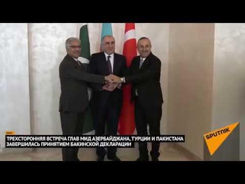 Азербайджан-Турция-Пакистан. Транспортные связи.