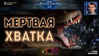 СЕРЬЕЗНЫЕ ИГРЫ: Как профессионалы StarCraft II цепляются мертвой хваткой за шанс победить
