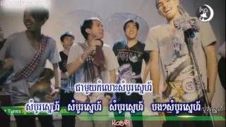 「Ka84R」Karaoke Khmer - Pun Phum Karaoke