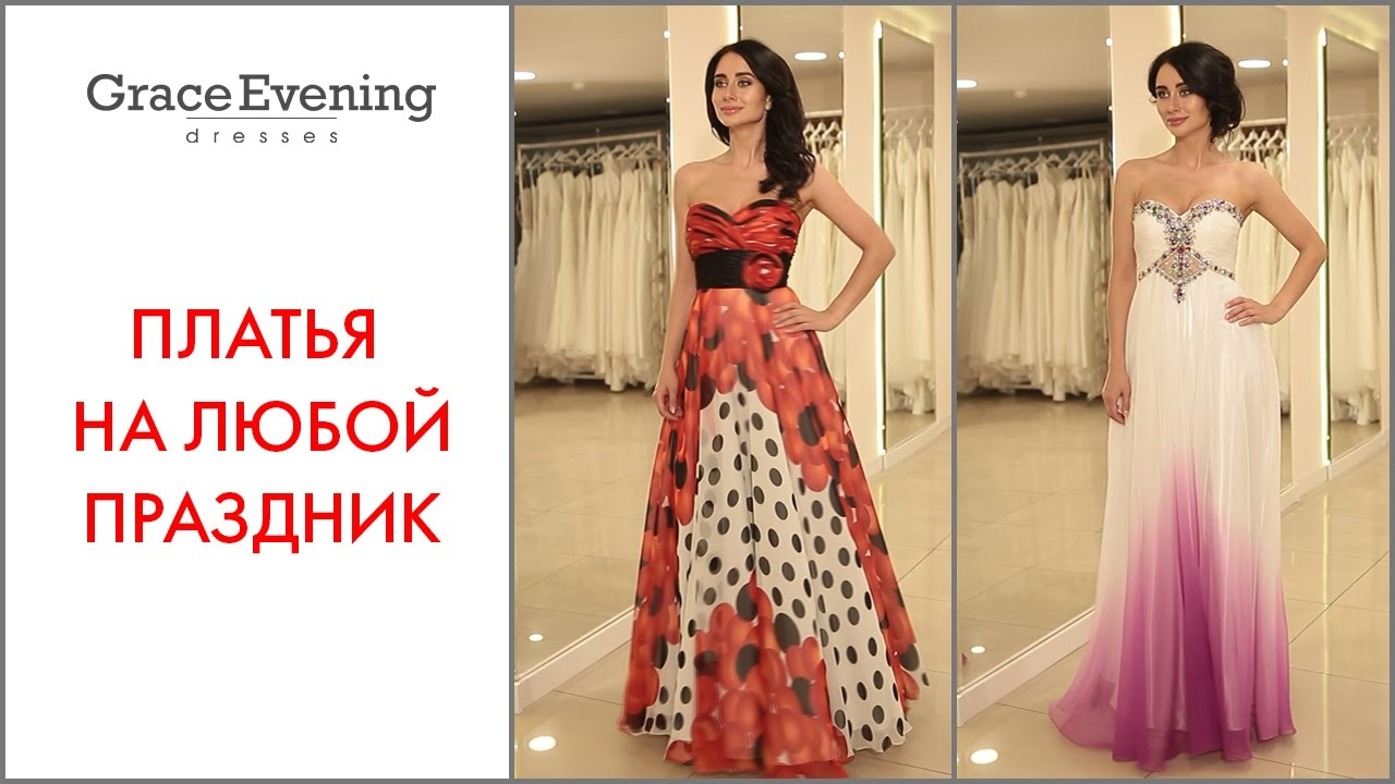 Вечерние платья голубого цвета – большой выбор моделей от известных дизайнеров!. Наш телефон в санкт-петербурге 7 (812) 407-32-21.