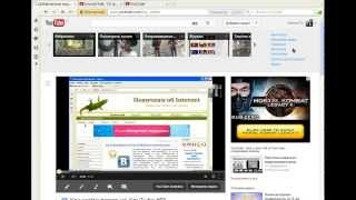 YouTube'13: Как Найти Своё Видео на YouTube? / How to find my video on YouTube? #PI