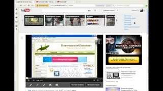 Как Найти Своё Видео на YouTube? / How to find my video on YouTube? - Менеджер видео - Ваш канал #PI(«YouTube-Мастер» - http://1popovyoutube.vladekas.com Подписка на канал