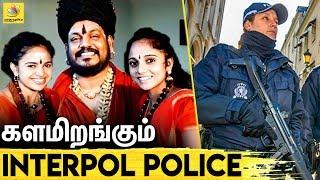 நித்யானந்தாவிற்கு Check வைத்த Police | Police Attempt To Track Down Nithyananda, Ma Nanditha