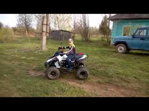 Квадроцикл Рысь РМ 125
