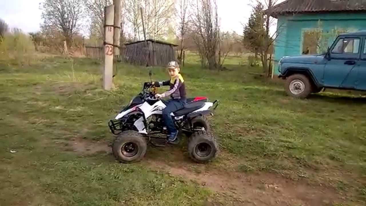 Квадроцикл Avantis Hunter 8+ 125 кубов - YouTube