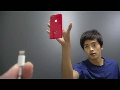 Real Life Trick Shots iPhone Edition | TWINS