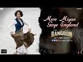 Mere Miyan Gaye England | Rangoon | Shahid Kapoor | Kangana Ranaut | Saif Ali Khan