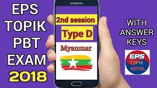 EPS TOPIK PBT EXAM 2018 2nd session TYPE D with Answer Keys 2018/08/25 (Myanmar)