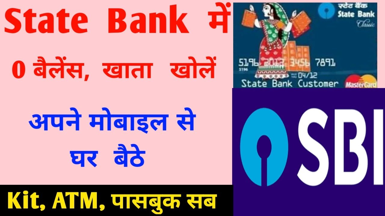 sbi online current account opening 0 balance
