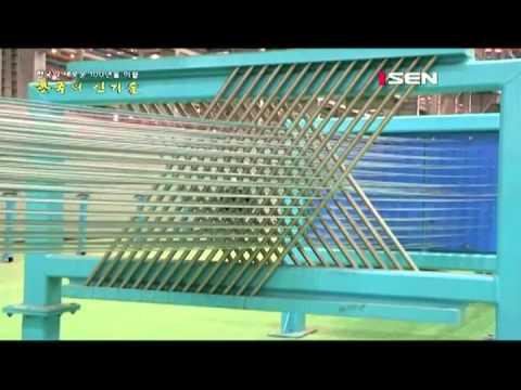 20121128_한국의 새로운 100년을 이끌 한국의 신기술_1부