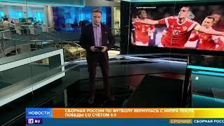 Сборная России по футболу досрочна вышла на Евро 2020