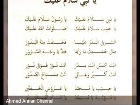 Muhasabatul Qolbi Ya Nabi Salam Alaika Dan Teks
