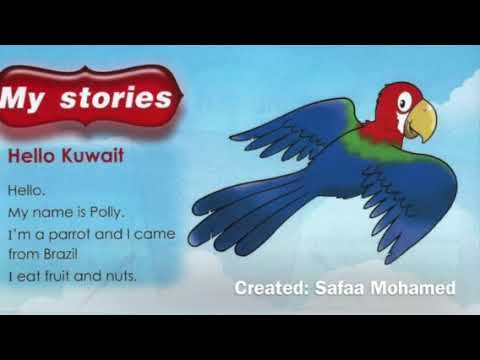 Grade(3) page64 Hello Kuwait