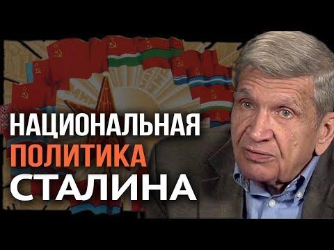 Загадки ранней истории СССР. Что не смог исправить Сталин. Юрий Жуков