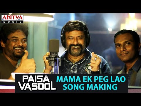 Mama Ek Peg Lao Song Making | Paisa Vasool...